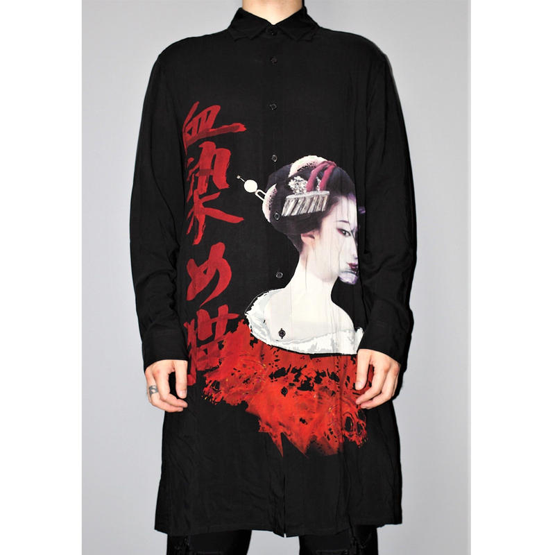 Yohji yamamoto pour homme (Black scandal)/ 18AW  Double collar print long shirt