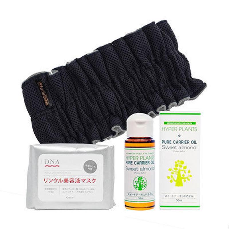 お肌の原点回帰「美肌セット」パウダーグレーLサイズ + アーモンドオイル + 美容液マスク 送料無料