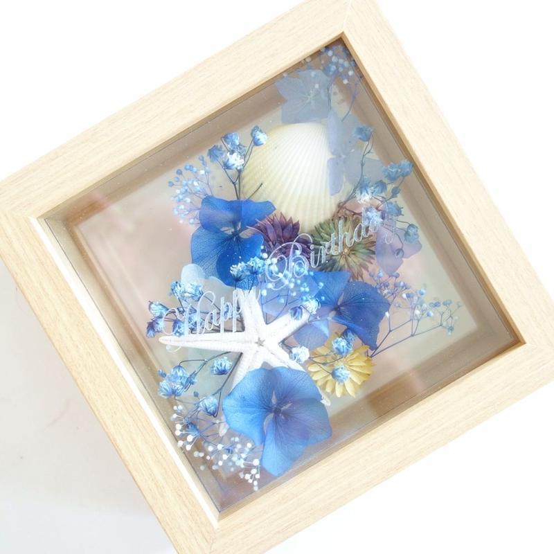 """《名入れギフト☆メッセージ刻印》message ROSE """"blue blue"""" 小さな海を閉じ込めたフラワーフレーム(花標本)"""