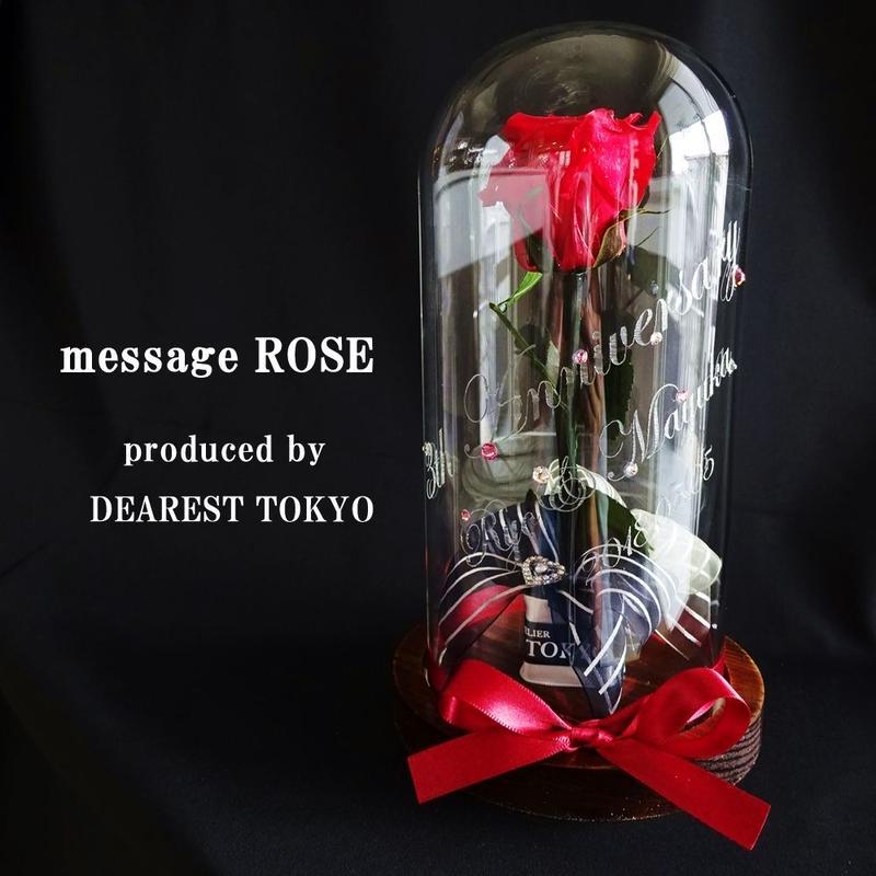 """《名入れギフト☆メッセージ刻印》message ROSE """"Rose rouge  """" 美女と野獣♡バラを閉じ込めたガラスドーム"""