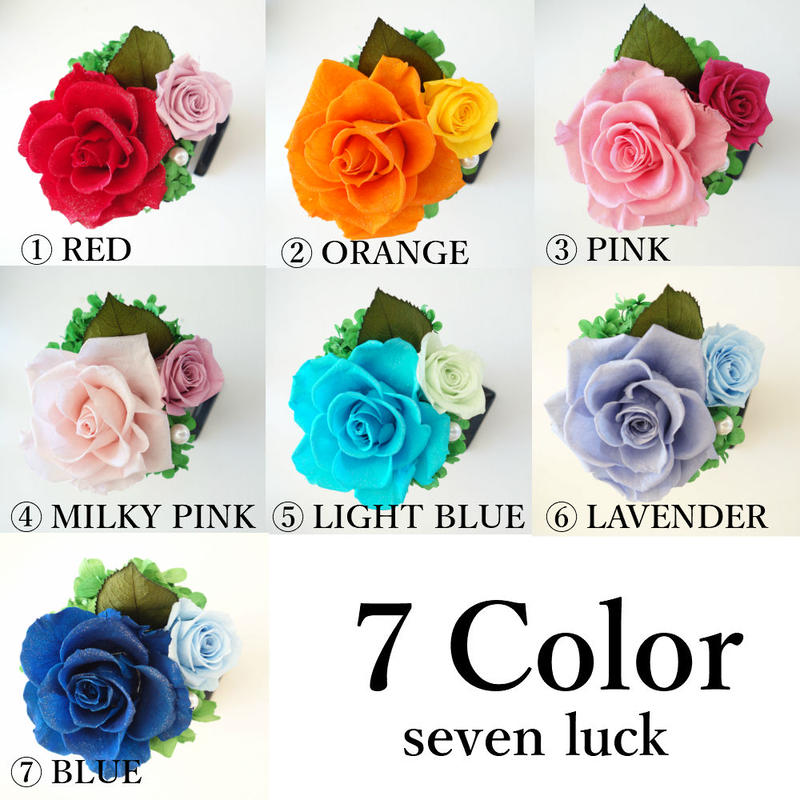 "Design Flower ""SEVEN LUCK""   【☆選べる7色☆】カラフルなバラの小さな贈り物"