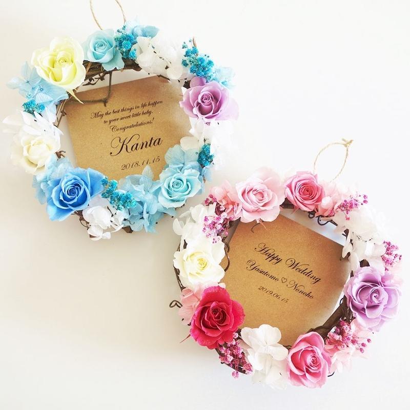 """《名入れギフト☆メッセージ刻印》message ROSE """"milky wreath"""" お花が彩るメッセージ付きリース"""