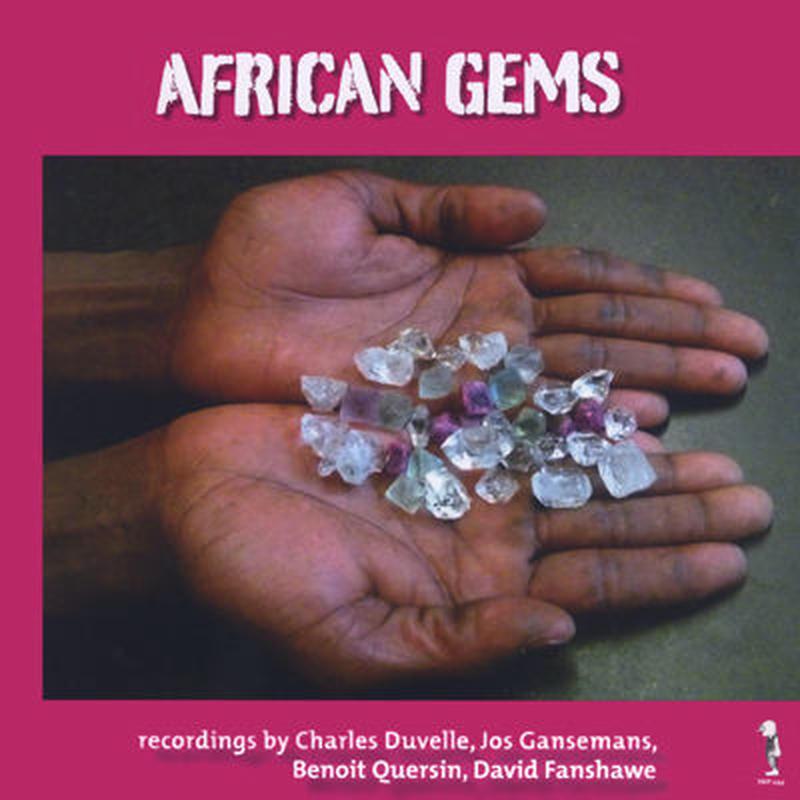 (LP) v.a./African Gems    (world / africa / field recordings)