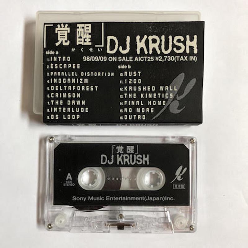 (TAPE) DJ KRUSH / 覚醒     <HIPHOP / BREAKBEATS>