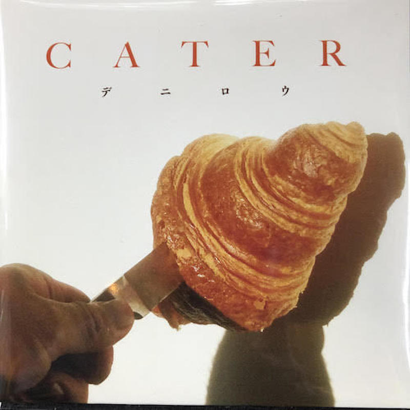 (MIXCD) デニロウ / CATER   <mix / downtempo / beatdown>