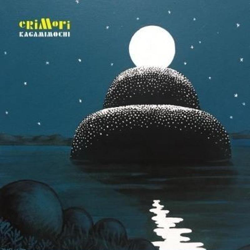 (CD) erimori / kagamimochi      <jazz / combi /caribian>