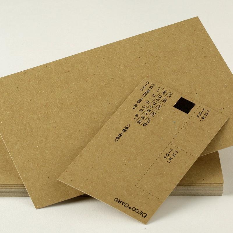 <特殊用紙>Fボード L判 23.5kg