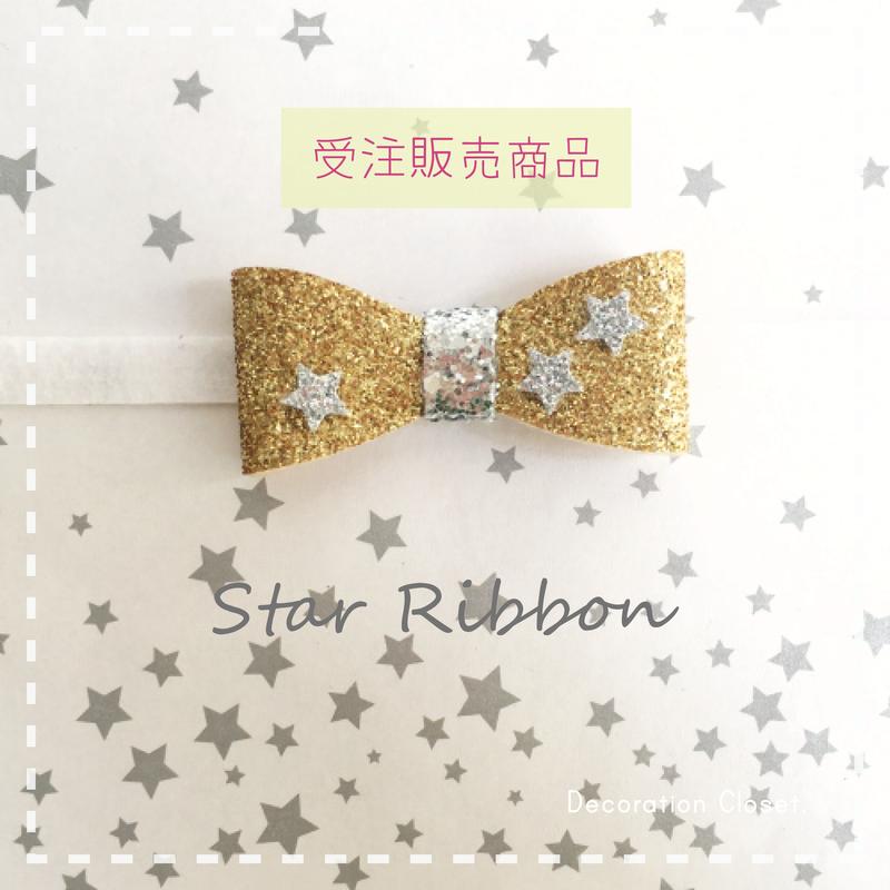 【受注販売商品】Star ★ チョーカーリボン ゴールド