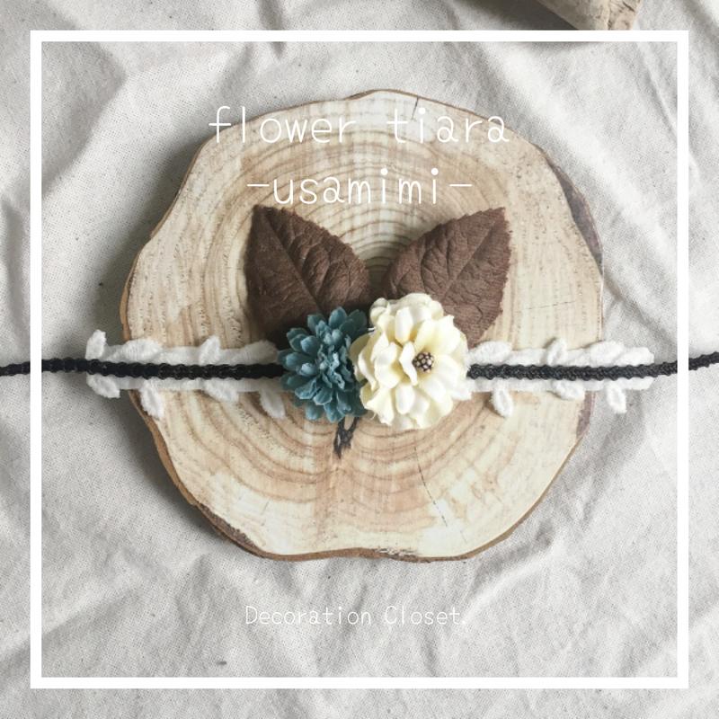 flower tiara ▷usamimi◁#01