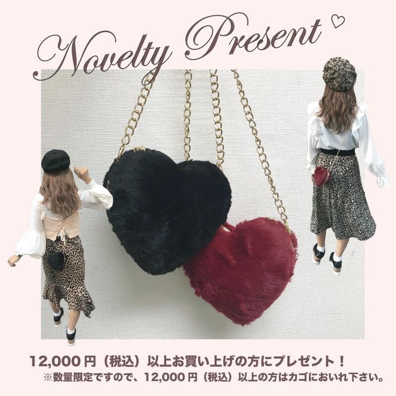 12,000円(税込)以上お買い上げでプレゼント!!!