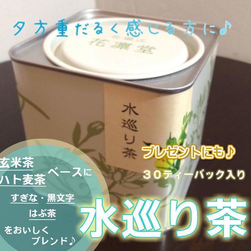 水巡り茶 30P (缶入り)