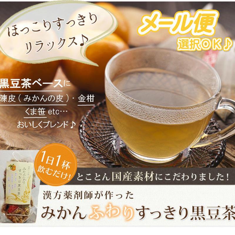 みかんふわりすっきり黒豆茶 10P