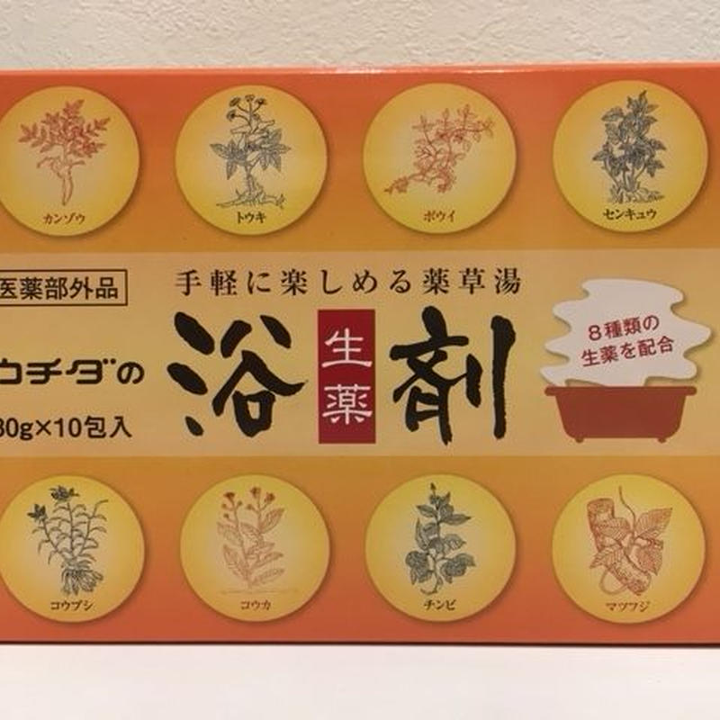 生薬だけ!のお風呂 ウチダの漢方入浴剤