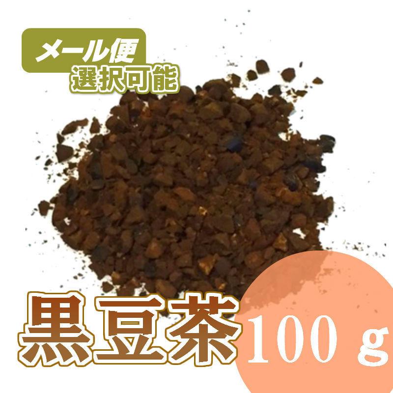 黒豆茶 100g