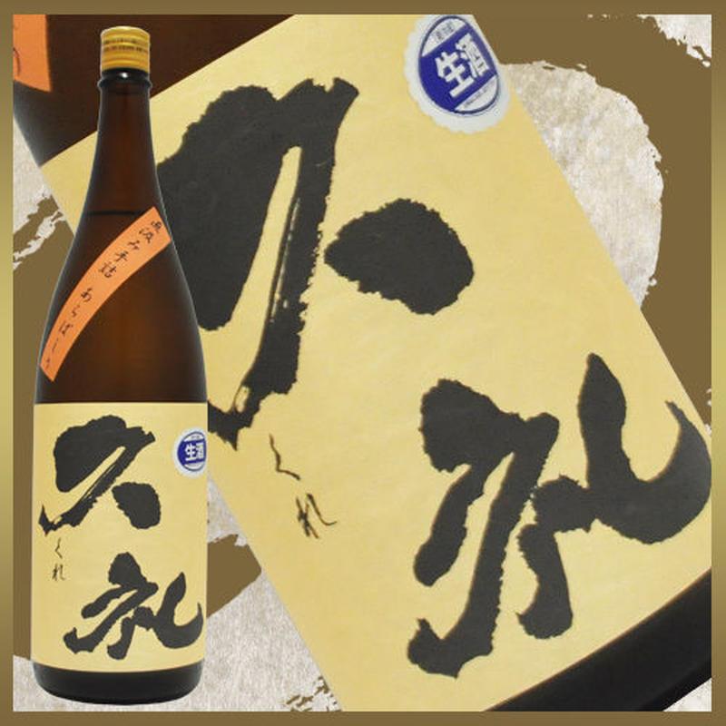 【限定生産】久礼 純米吟醸【吟の夢】30BY:無濾過生原酒 1800ml