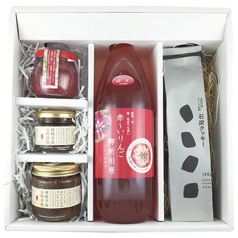 ●中まで赤〜いりんごジュース 大瓶1000ml╳1 ●中まで赤〜いりんごジャム 100g╳1 ●ストーブ列車石炭クッキー ロング120g╳1 ●万能たれ 200ml╳1 ●ふきの佃煮 80g╳1