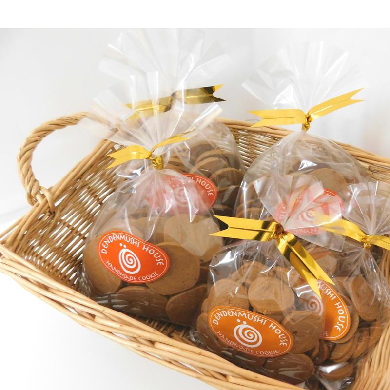 黒まるクッキー【 大(175g)3袋  】【 小(65g)2袋 】 セット