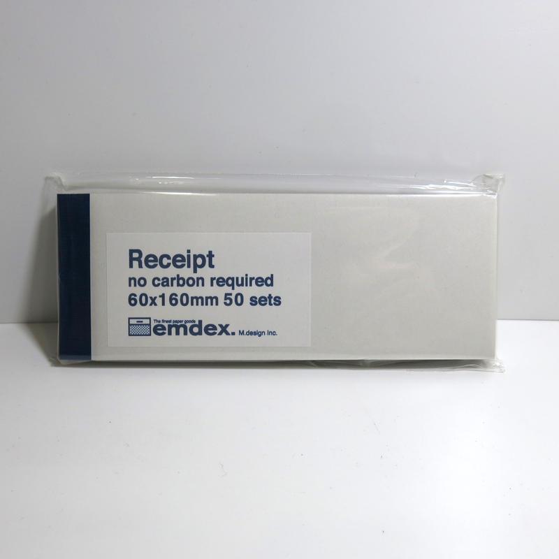 emdex  Recipt  領収書