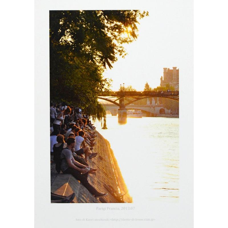 ポストカード(パリ)No.6