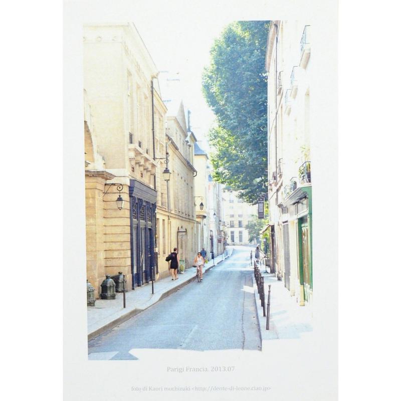 ポストカード(パリ)No.9