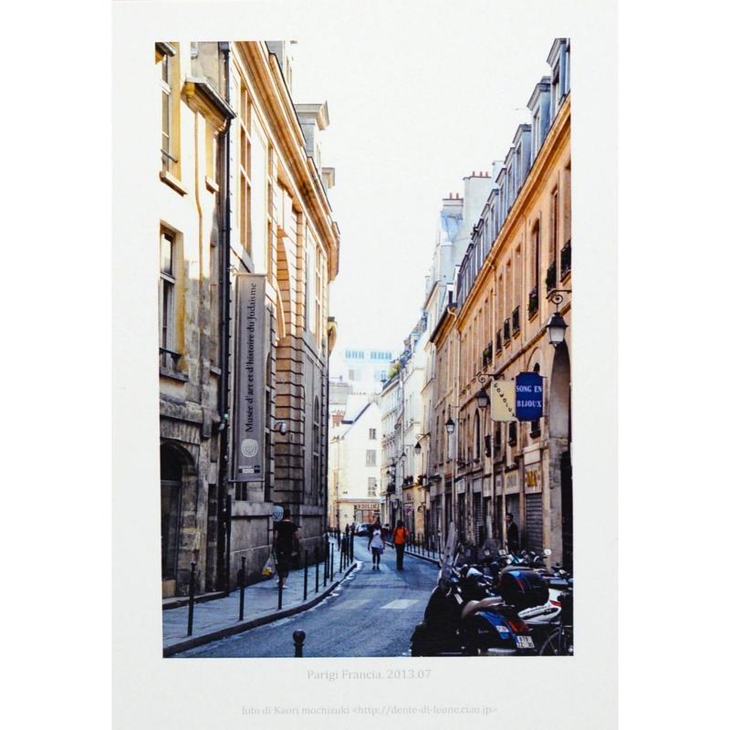 ポストカード(パリ)No.5
