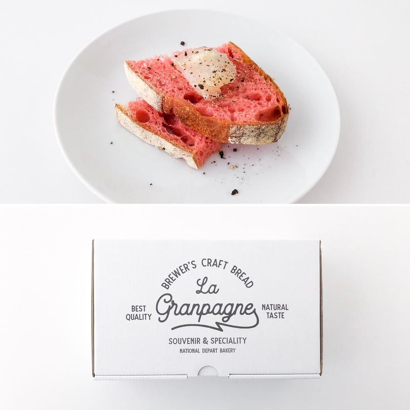 グランパーニュ・ヴィアンド GIFT(熟成肉ラルド付き)