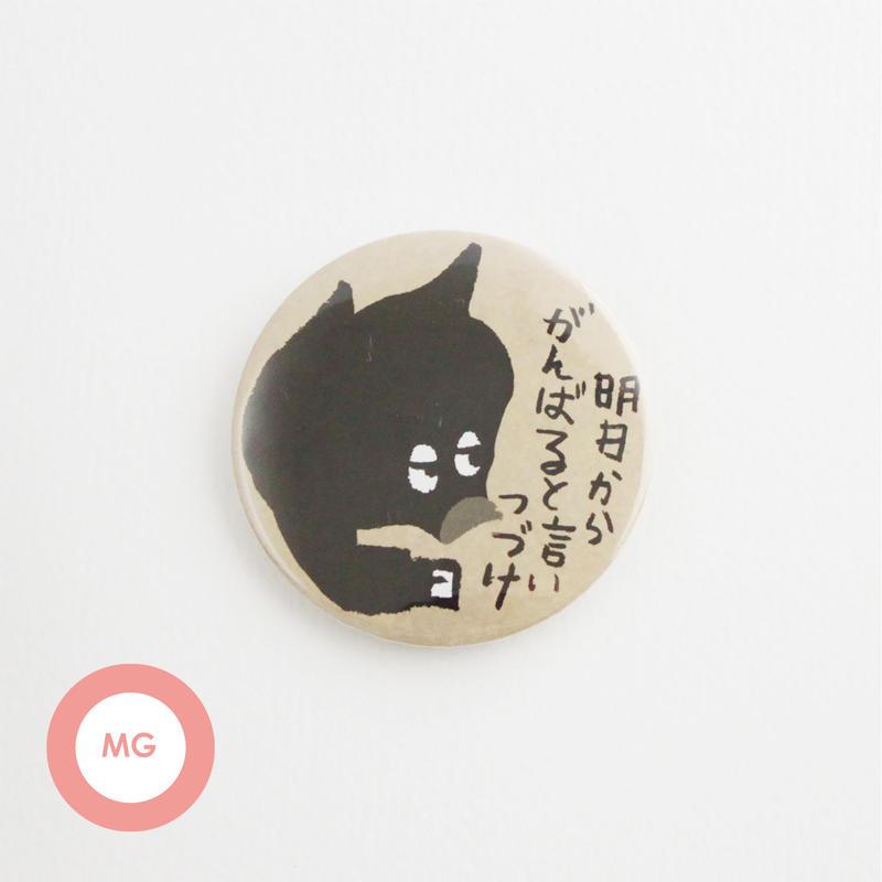 イマシメBOO_マグネット【54mm】