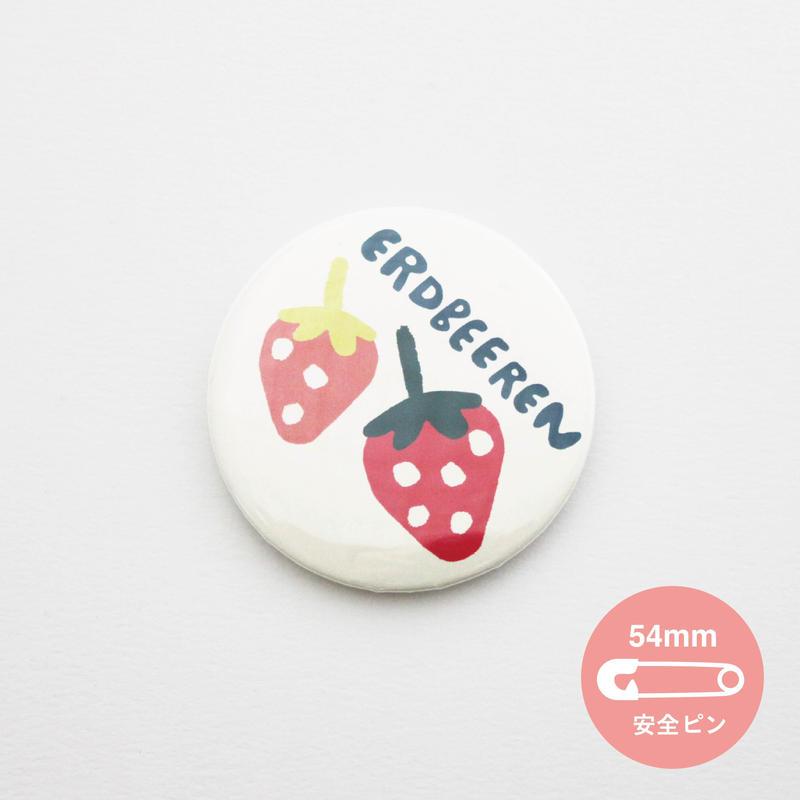 春のイチゴ2つ【54mm】_缶バッジ