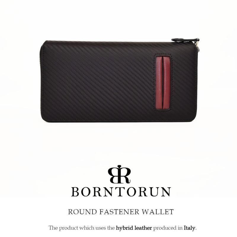 BORNTORUN  イタリア施錠型多機能長財布(特許出願中)特注限定色