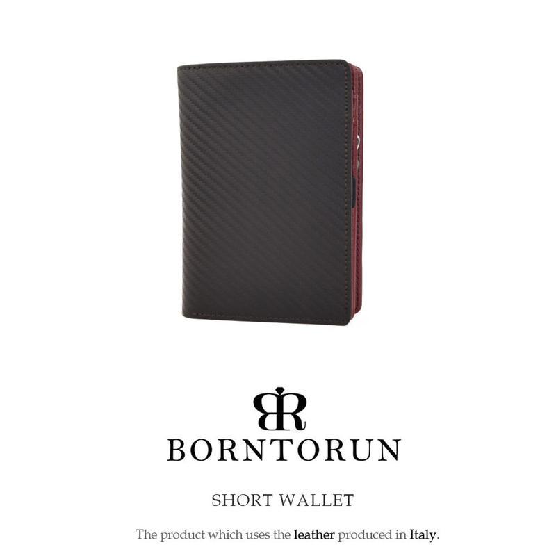 BONTORUN スナップ式短財布(特注限定色)