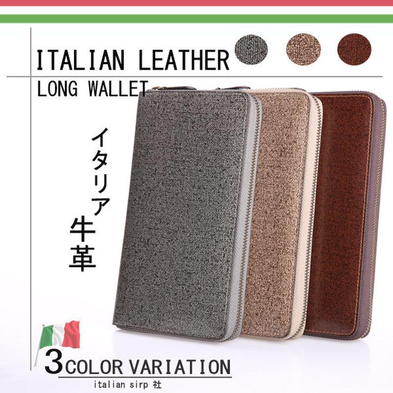 イタリアレザー(SIRP社 牛革)ラウンド長財布 財布 メンズ 長財布 ラウンドファスナー 小銭入れあり