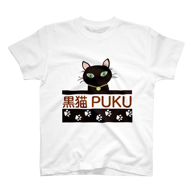 黒猫PUKUロゴTシャツ ホワイト