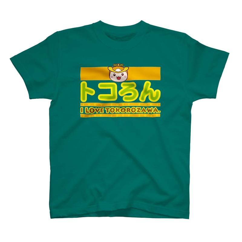 トコろん ロゴTシャツ アップルグリーン
