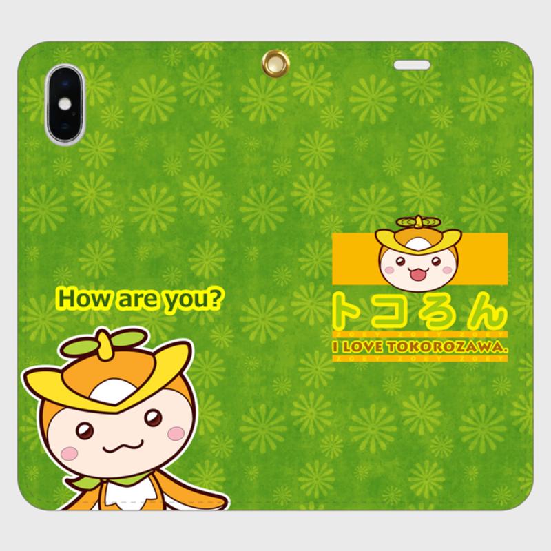 トコろん 手帳型帯なしiPhoneケース グリーン01