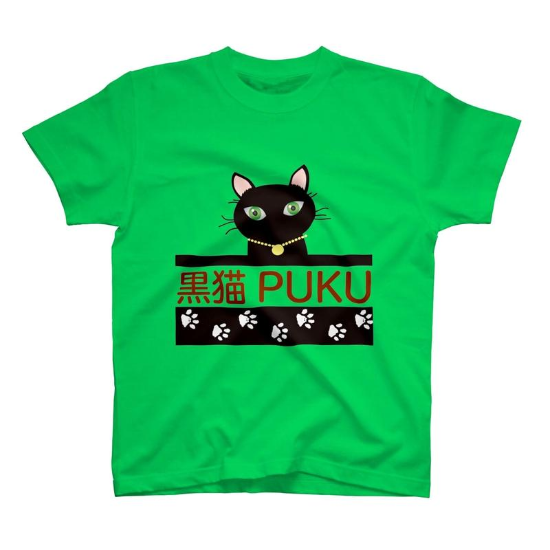 黒猫PUKUロゴTシャツ ブライトグリーン