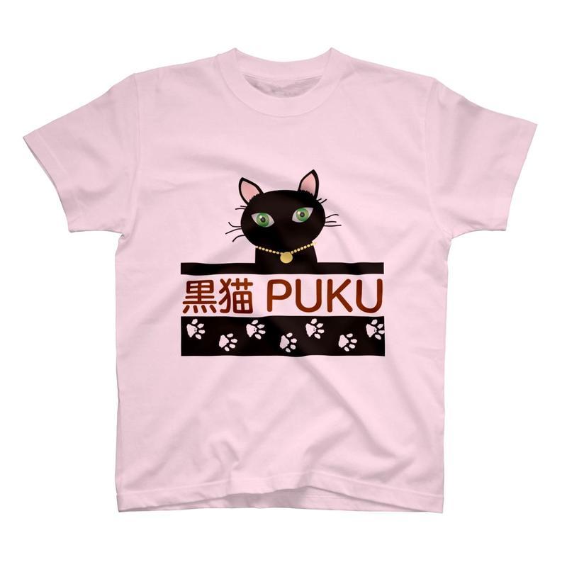 黒猫PUKUロゴTシャツ ピンク