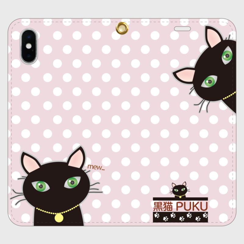 黒猫PUKU 手帳型帯なしiPhoneケース  pink×white水玉