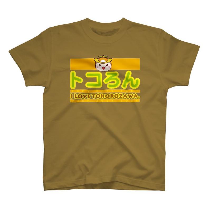 トコろん ロゴTシャツ サンドカーキ