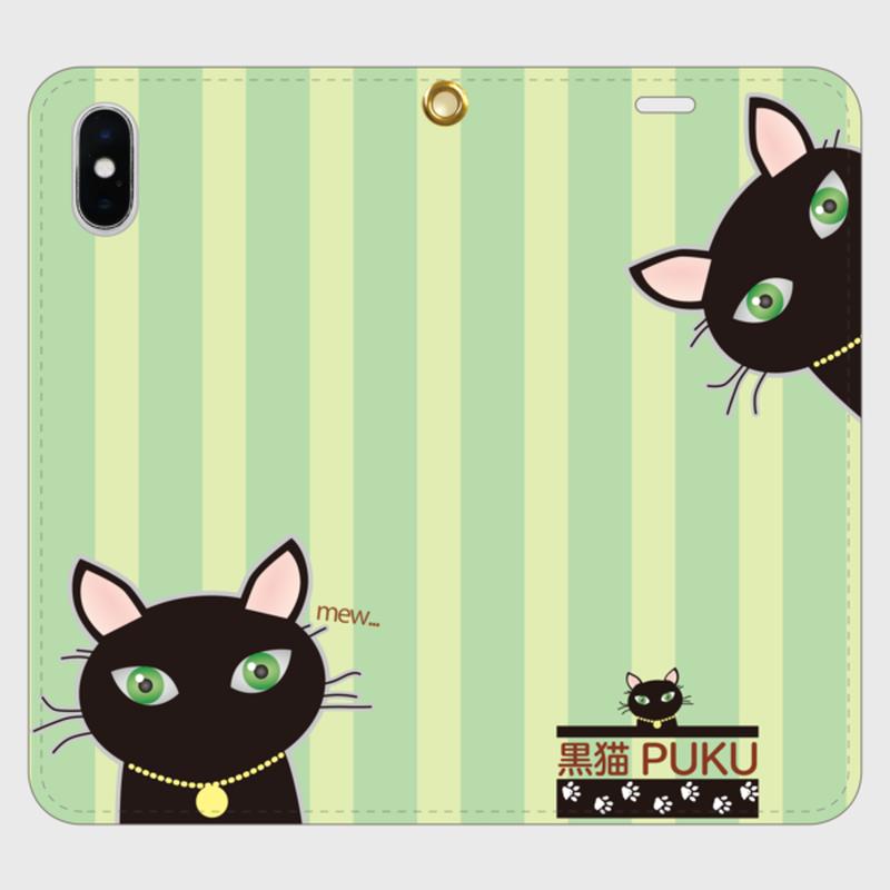 黒猫PUKU 手帳型帯なしiPhoneケース  グリーン01