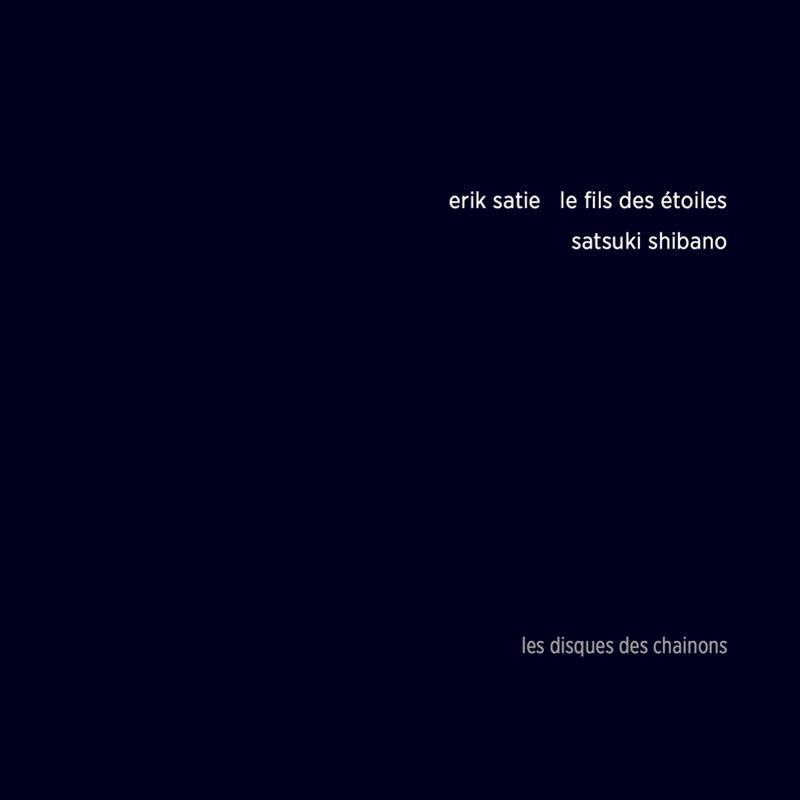 エリック・サティ「星たちの息子・全曲版」 - 柴野さつき le fils des étoiles - satsuki shibano
