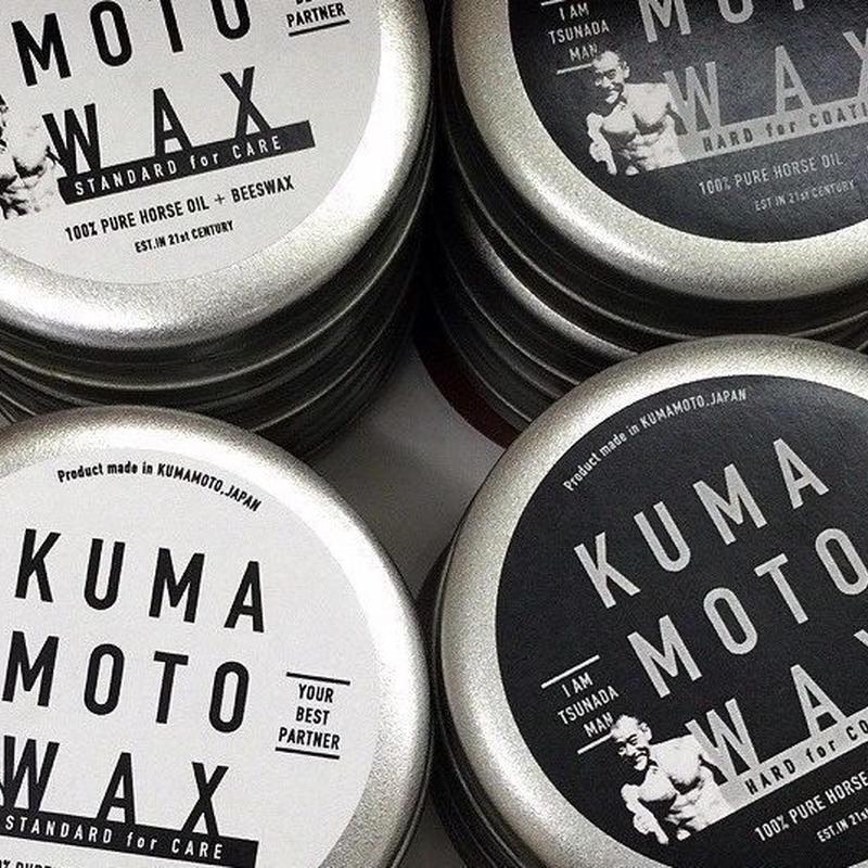 KUMAMOTO WAX スタンダード 100% PURE 馬油 & 蜜蝋:超浸透用