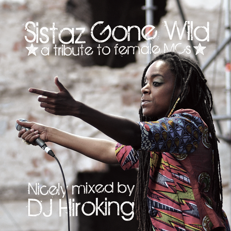 Sistaz Gone Wild 【HIPHOP MIX CD】