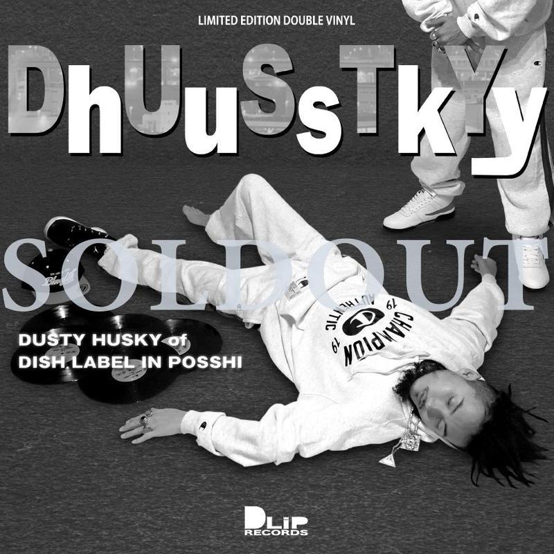 DUSTY HUSKY / DhUuSsTkYy [2LP]