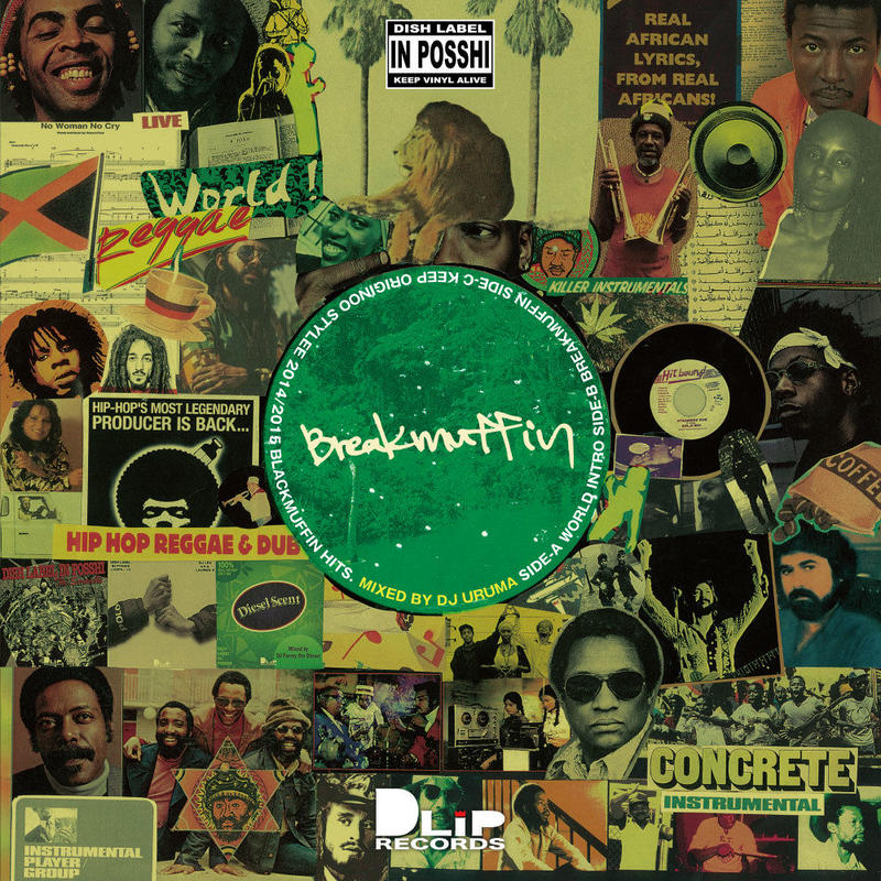 "【DLiP DJ's Project vol.4】""Breakmuffin"" Mixed by DJ URUMA"
