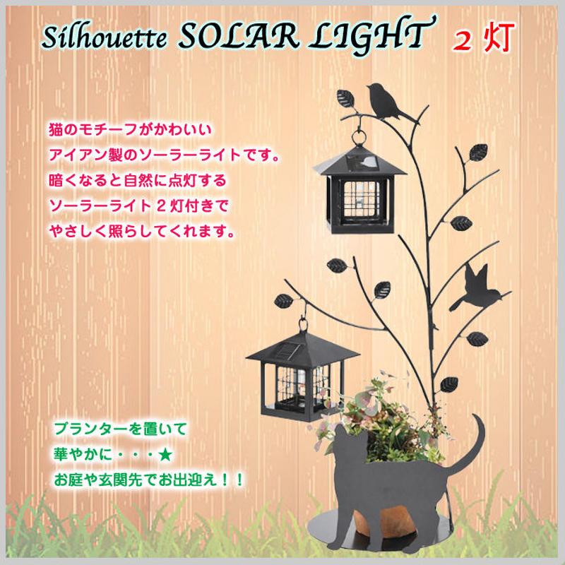 LED ソーラーライト 猫 シルエット 影 玄関 灯り ソーラーパネル 2灯 ライト 照明 光センサー付 防雨 YT-393