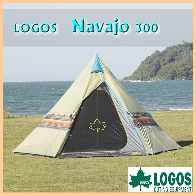 テント【LOGOS ロゴス】Navajo ナバホ Tepee 300 ティピー キャンプ アウトドア 収納 レジャー GA-320
