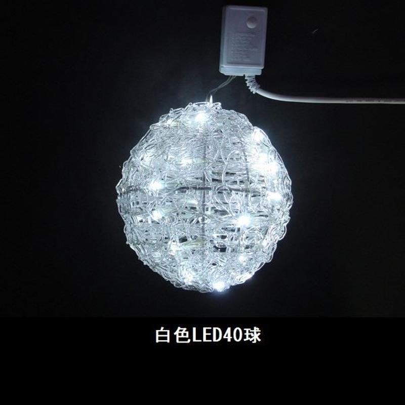 イルミネーション ディスプレイ 飾り 照明 ライティング クリスマス  LEDクリスタルボールライト20cm【L3D222W・白色】CR-87
