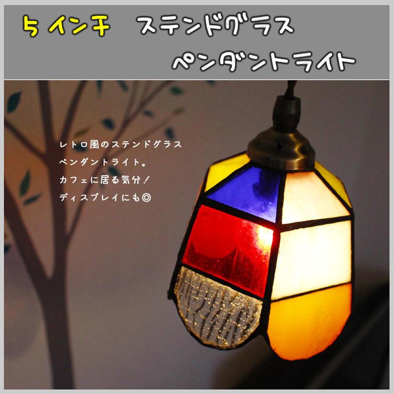5インチ ステンドグラス ペンダントライト 照明 レトロ アンティーク カフェ ディスプレイ JR