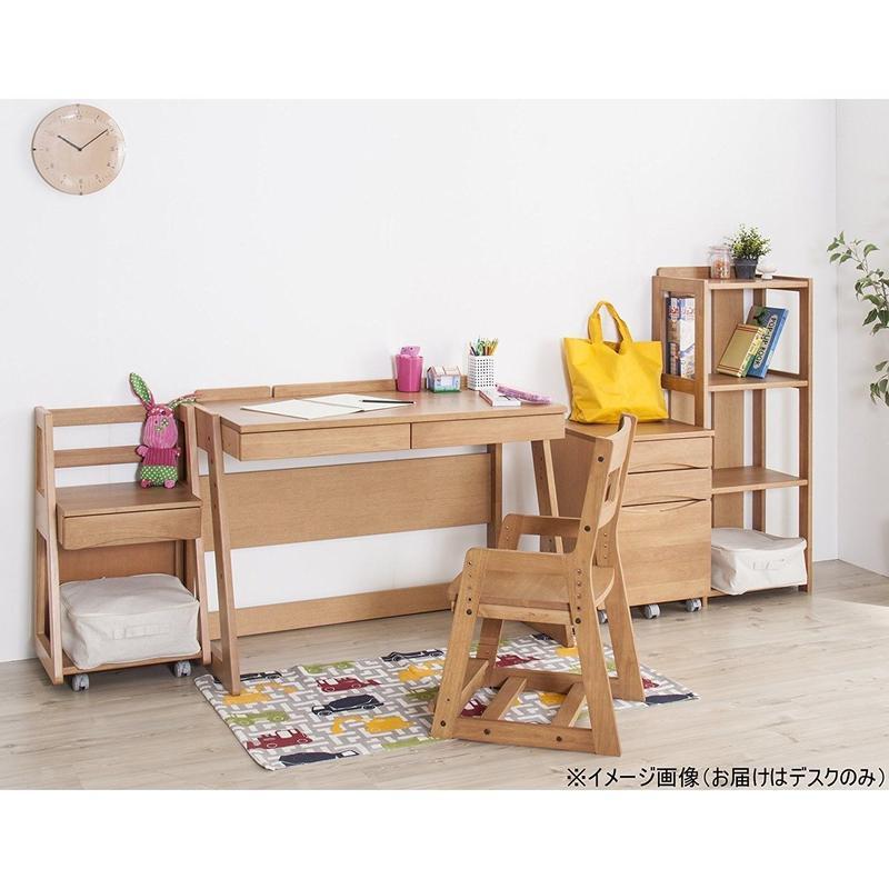 デスク 学習机【Azumaya 東谷】天然木 Michell ミッシェル 3段階 高さ調整可能 【 PEC-661 】AZ
