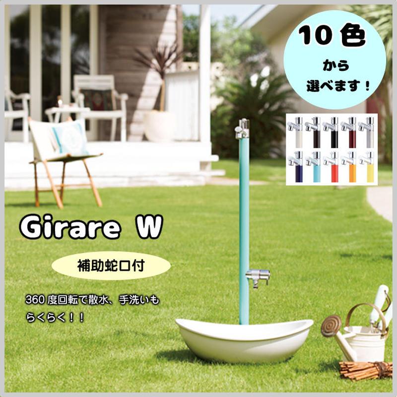 水栓柱 補助蛇口付 ジラーレW 2口 ガーデン 庭 全10色 スリム シンプル ホース 水道 水回り 蛇口付 OO12-56